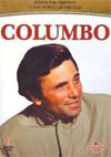 Columbo DVD 23