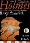 Tympanum - Sherlock Holmes - Řecký tlumočník