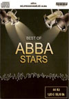 Tommü Records - Best of ABBA Stars