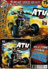 Max Game - ATV GP, Caveman Adventures