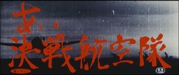 Název filmu v originále