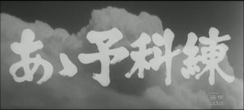 Žádný rozsypaný čaj, ale název filmu v originále