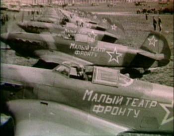 Letadla pořízená ze sbírek dárců