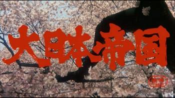 Originál názvu filmu