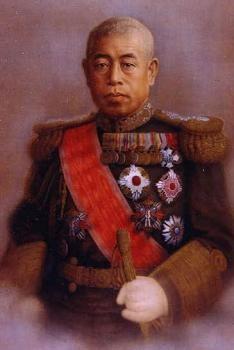 Admirál Isoroku Yamamoto