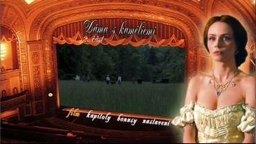 Menu 2. DVD