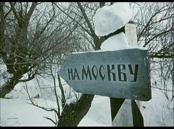 Moskva je daleko...