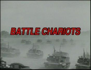 Bitevní vozy
