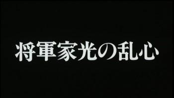 Původní název filmu