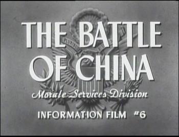 Boj o Čínu