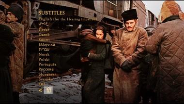 Titulky 1. strany 1. DVD