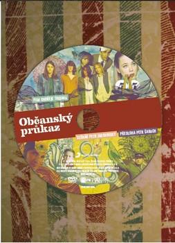 1. DVD