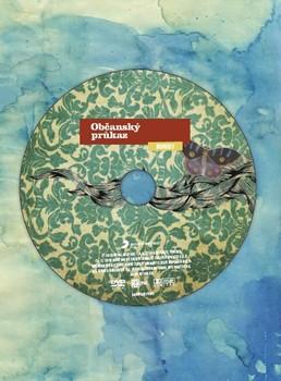 2. DVD