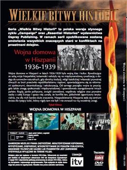 Zadní strana polského vydání