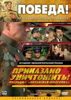 Obal ruského vydání