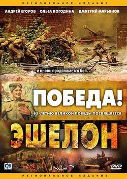 Ruské vydání