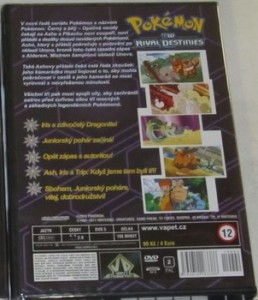 pokemon_bw_rival_9_back